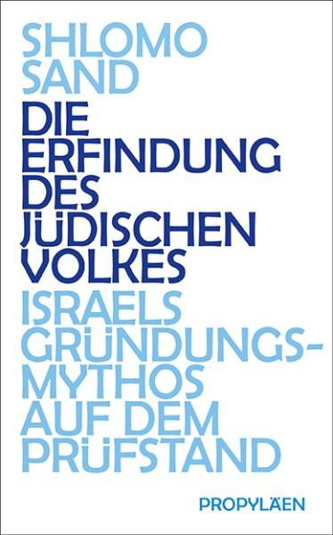 Erfindung jüdischen Volkes