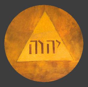 Goya - La adoración del nombre de Dios (Ausschnitt)