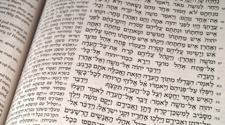 Bíblia-hebraica