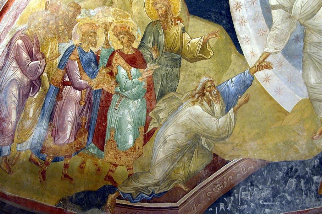 Fresko der Anastasis in der Parekklesion der Chora Kirche in Istanbul (Ausschnitt)