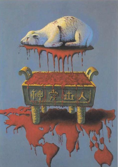 Wei Lin - Gerechtigkeit (Öl- und Acrylmalerei, 2009)