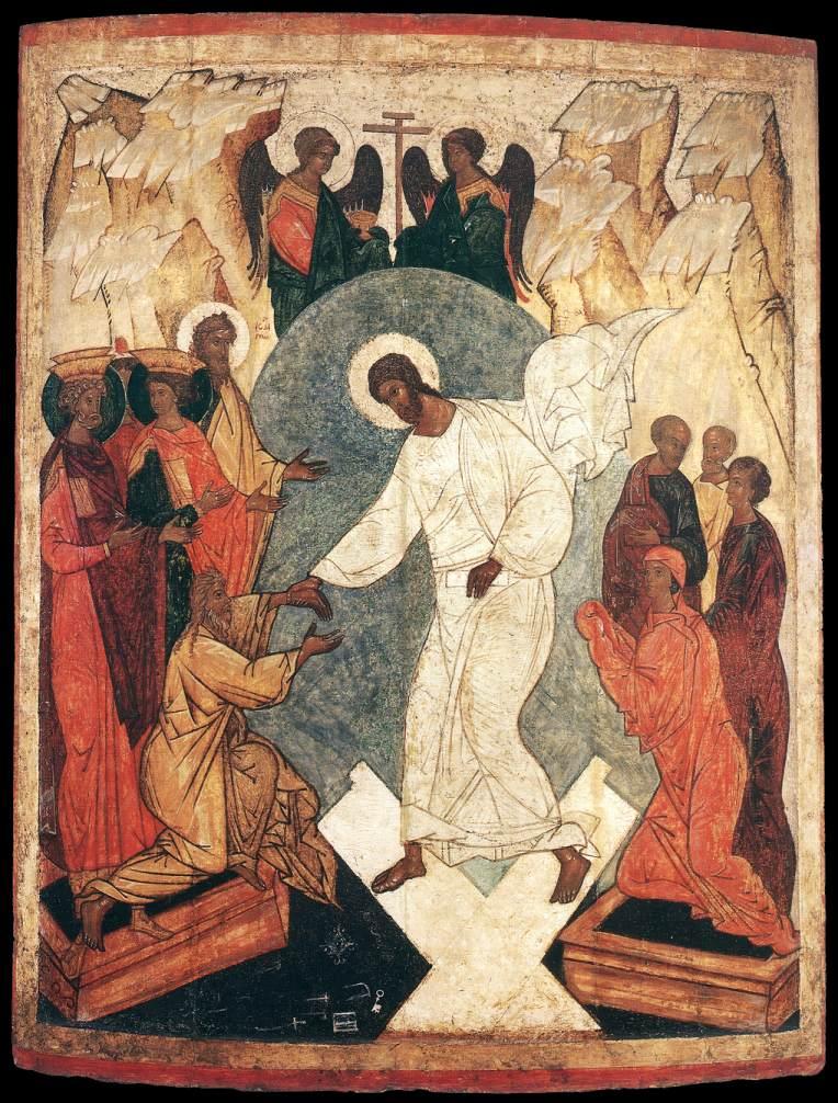 Höllenfahrt Christi (russische Ikone 16. Jahrhundert)